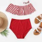 Romwe Random Striped Flounce Bikini Set