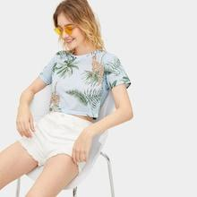 Romwe Plants And Tiger Print Crop Tee