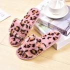 Romwe Open Toe Leopard Print Slippers