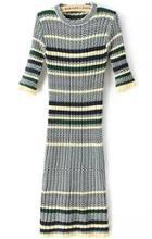 Romwe Striped Knit Slim Green Dress