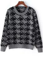 Romwe Cat Print Grey Sweater