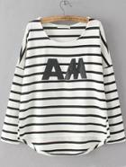 Romwe Dip Hem Striped Black T-shirt