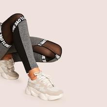Romwe Lace-up Front Mesh Panel Sneakers