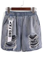 Romwe Elastic Waist Ripped Denim Blue Shorts