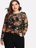 Romwe Colorful Floral Lace Top