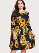 Romwe Sunflower Random Print Self Tie Waist Dress