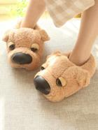 Romwe Plush Dog Slippers