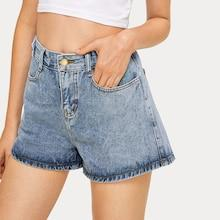 Romwe Button-up Solid Denim Shorts
