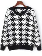Romwe Cat Print Black White Sweater