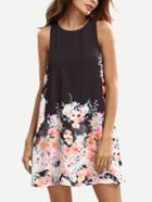 Romwe Floral Print Keyhole Back Swing Tank Dress