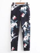 Romwe Floral Print Tailored Pants