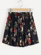 Romwe Floral Print Drawstring Waist Shorts