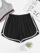 Romwe Elastic Waist Ringer Shorts