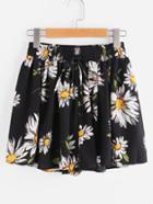 Romwe Sunflower Print Random Drawstring Shirred Waist Chiffon Shorts