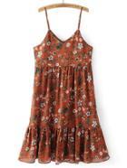 Romwe Ruffle Hem Floral Cami Dress