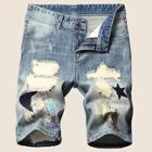 Romwe Guys Star Pattern Ripped Denim Shorts