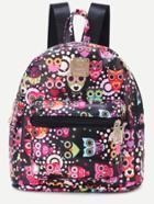 Romwe Rose Pink Pu Graffiti Owl Backpack