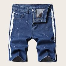 Romwe Guys Paint Splatter Pattern Raw Hem Denim Shorts