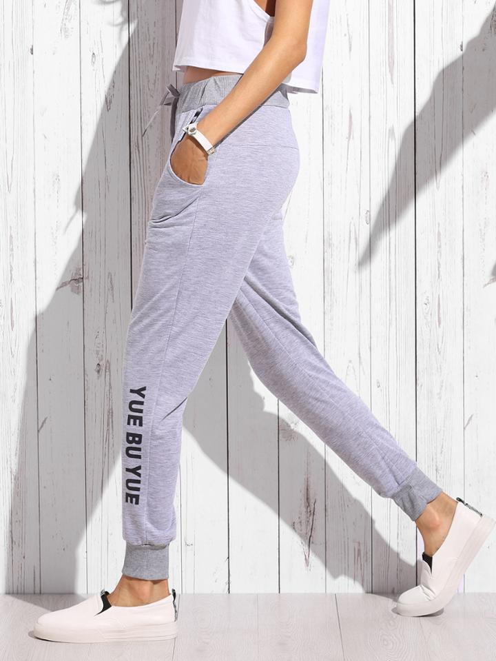 Romwe Grey Heathered Knit Ribbed Drawstring Pants