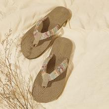 Romwe Plaited Detail Flip Flops
