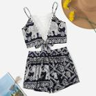 Romwe Lace Panel Elephant Pattern Cami Top & Shorts