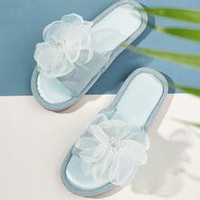 Romwe Floral Decor Flat Slippers