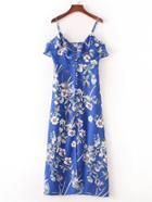 Romwe Ruffle Trim Flower Print Cami Dress