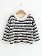 Romwe Striped Drop Shoulder Chenille Sweater