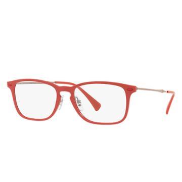 Ray-ban Men's Brown Eyeglasses - Rb8953