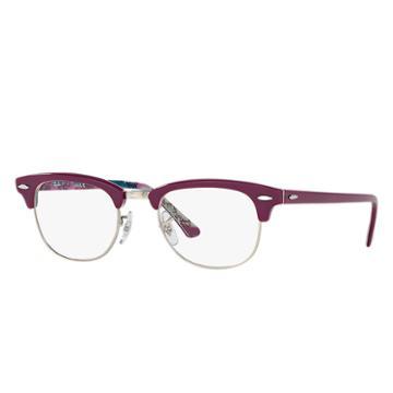 Ray-ban Men's Purple Eyeglasses - Rb5154