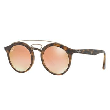 Ray-ban Gatsby I Tortoise Sunglasses, Pink Lenses - Rb4256