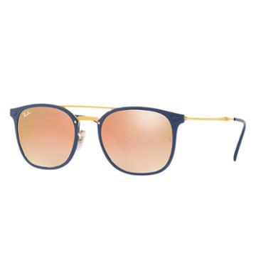 Ray-ban Men's Gold Sunglasses, Pink Lenses - Rb4286