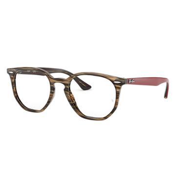 Ray-ban Red Eyeglasses - Rb7151
