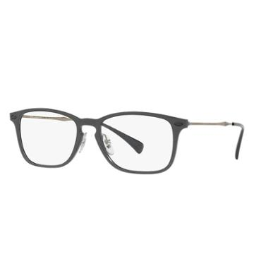 Ray-ban Men's Gunmetal Eyeglasses - Rb8953