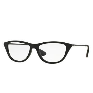 Ray-ban Black Eyeglasses - Rb7042