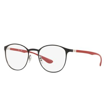 Ray-ban Red Eyeglasses - Rb6355