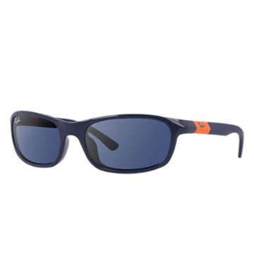 Ray-ban Rj9056s Blue - Rb9056s