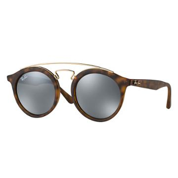 Ray-ban Gatsby I Tortoise Sunglasses, Gray Lenses - Rb4256