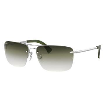Ray-ban Silver Sunglasses, Green Lenses - Rb3607