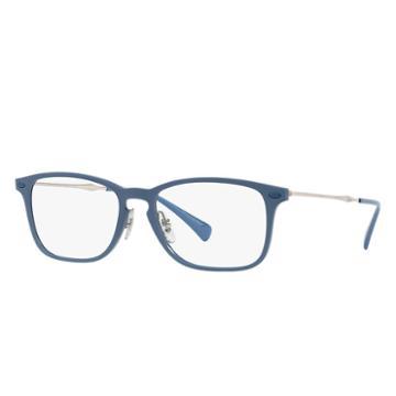 Ray-ban Men's Silver Eyeglasses - Rb8953