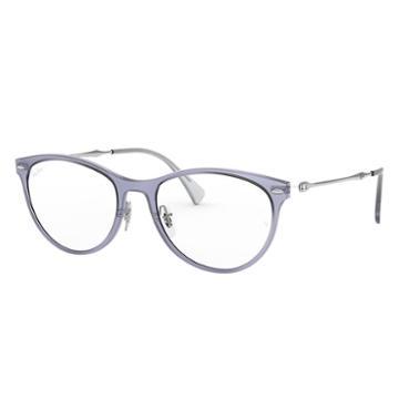 Ray-ban Silver Eyeglasses - Rb7160