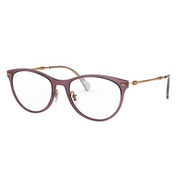 Ray-ban Copper Eyeglasses - Rb7160