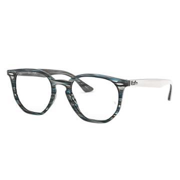 Ray-ban White Eyeglasses - Rb7151