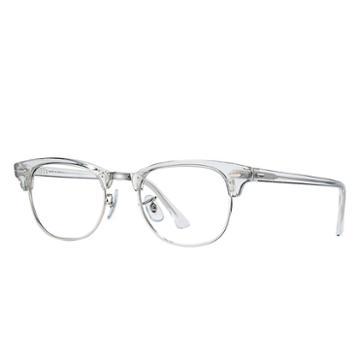 Ray-ban Men's Transparent Eyeglasses - Rb5154