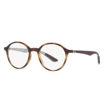 Ray-ban Men's Brown Eyeglasses - Rb8904