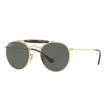 Ray-ban Gold Sunglasses, Green Lenses - Rb3747