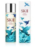 Sk-ii Blue Edition Facial Treatment Essence