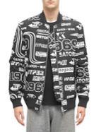 Kenzo Hypergraphic Zip Jacket