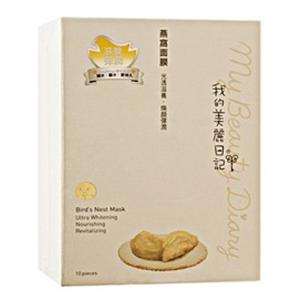 My Beauty Diary Natural Key Line Birds Nest Mask (2013 New Version) (10 Piece)