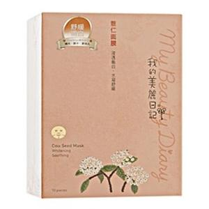 My Beauty Diary Natural Key Line Coix Seed Mask (2013 New Version) (10 Piece)